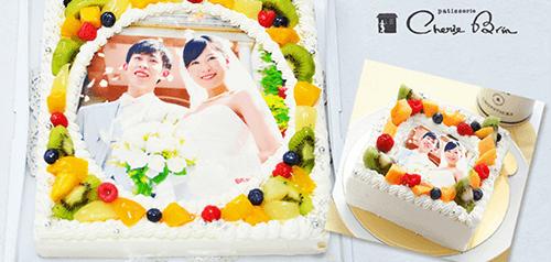 札幌市で人気!キャラクターケーキを注文できるお誕生日にお ...